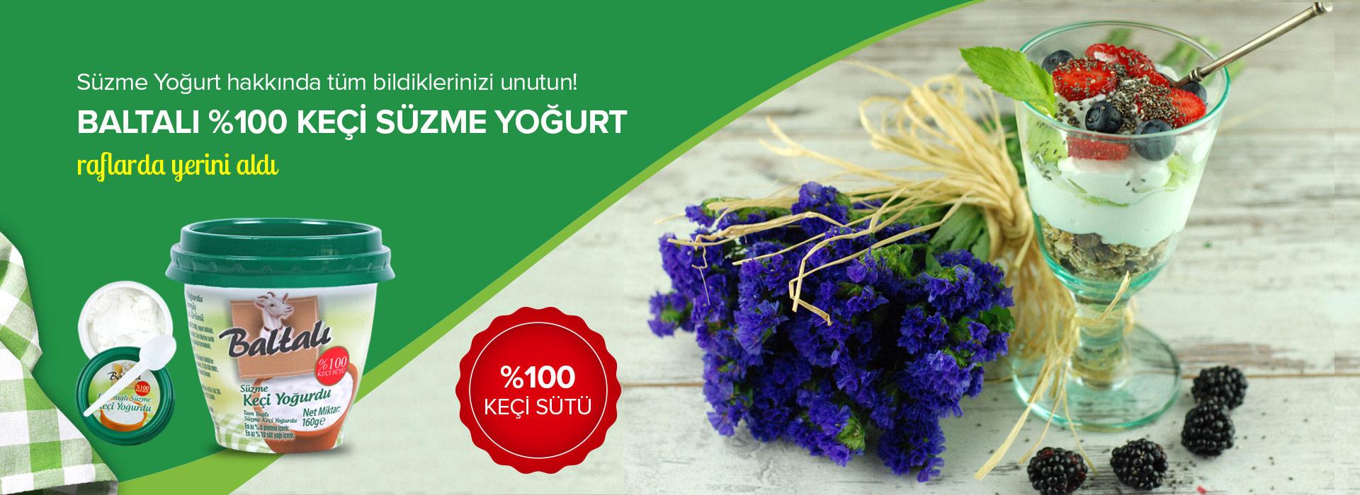 http://baltali.com.tr/urunler/baltali-suzme-yogurt/